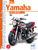 Руководство по обслуживанию ремонту мотоциклов YAMAHA XJR 1200/1300/SP 95-99